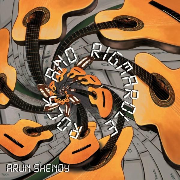Rock And Rigmarole Cover Art